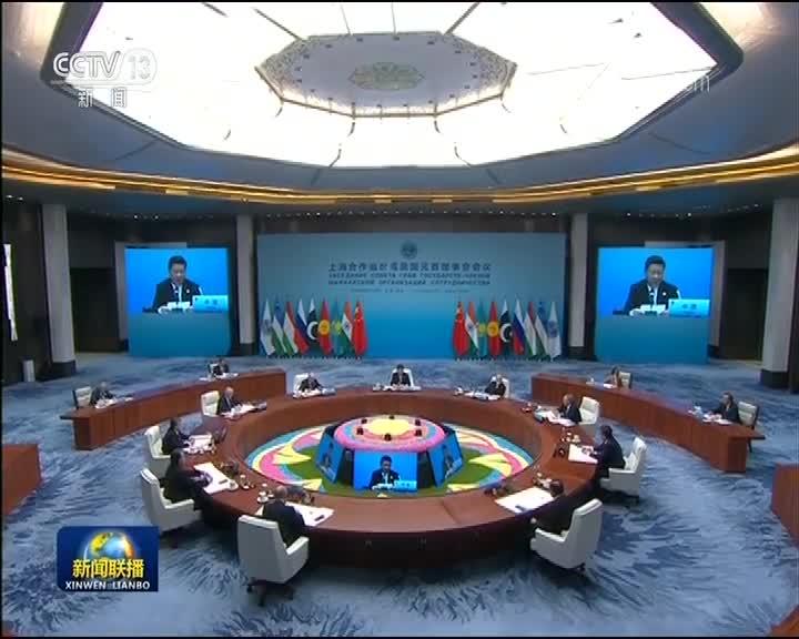 [视频]习近平主持上海合作组织青岛峰会小范围会谈
