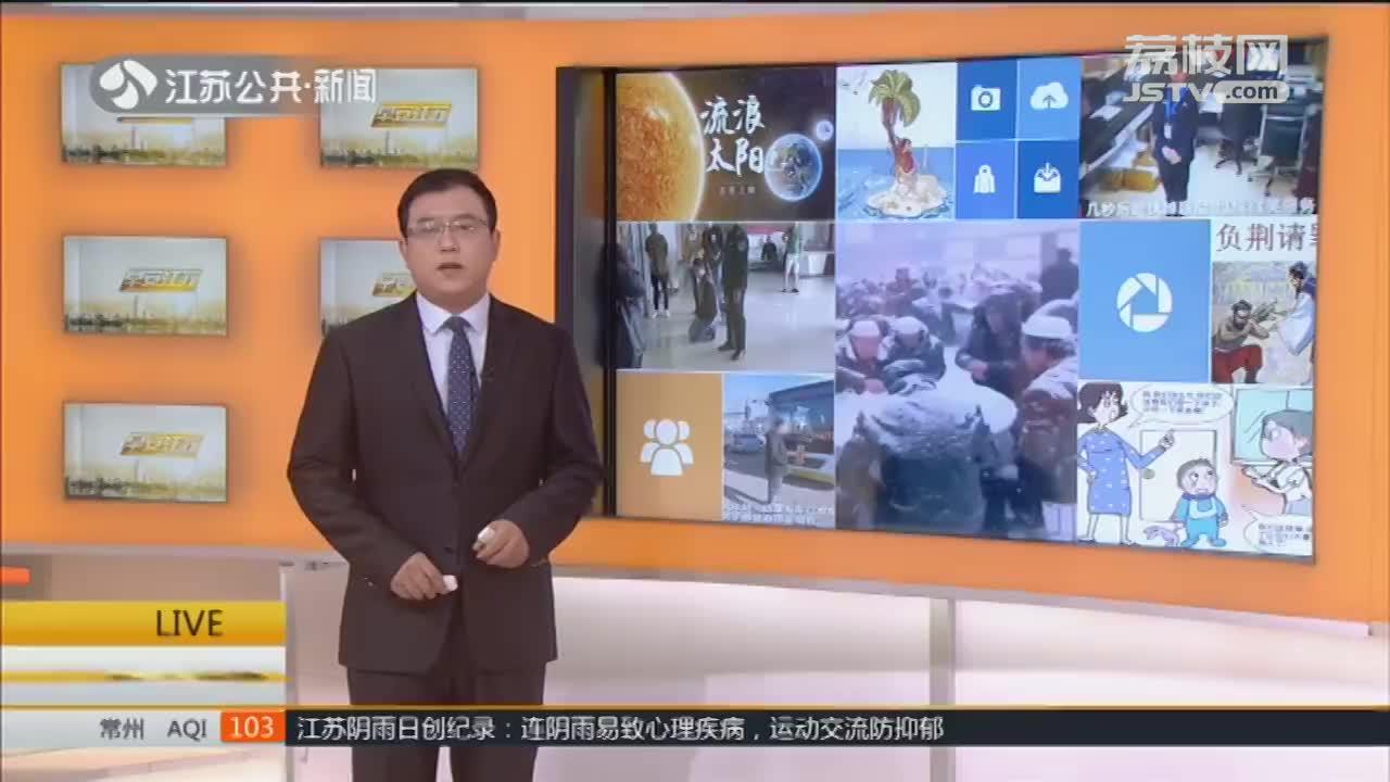 [视频]不让老人带孩子就是不孝?杭州一妈妈吐槽引来热议