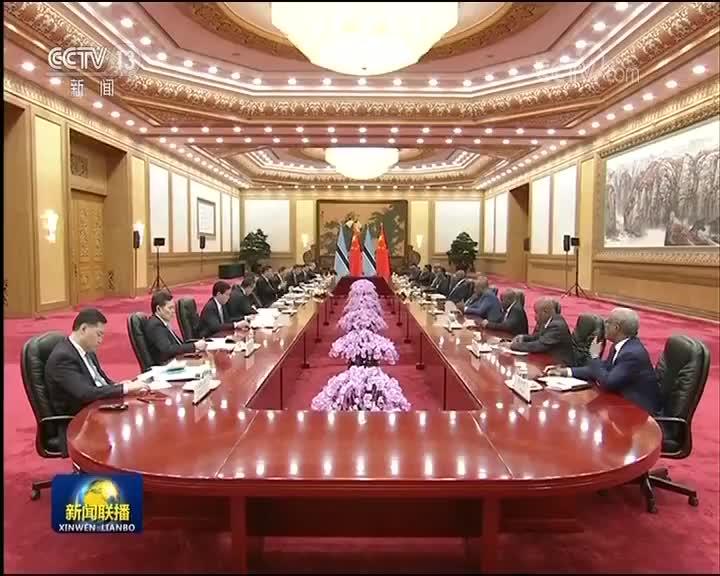 [视频]习近平同博茨瓦纳总统举行会谈 两国元首一致同意 把双边关系提升到新的水平