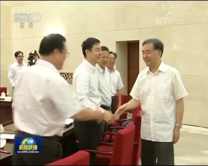 [视频]全国政协召开双周协商座谈会