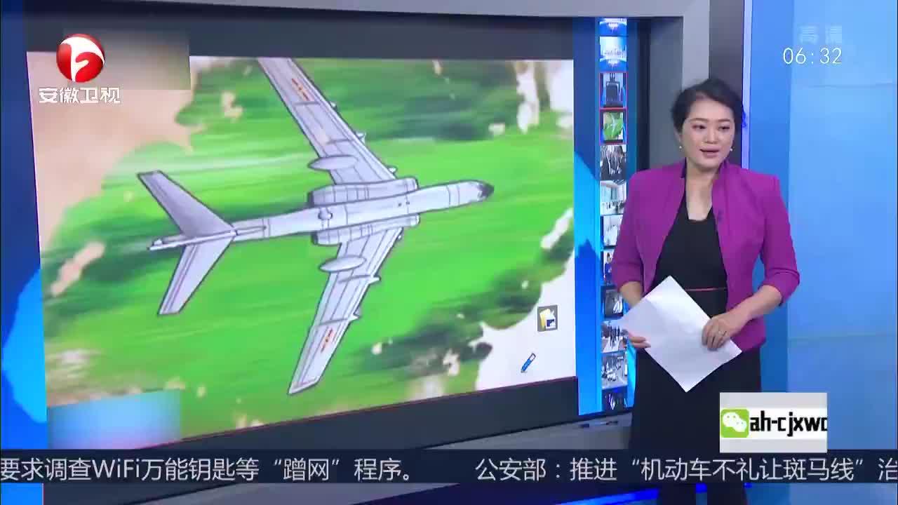 """[视频]空军:漫画音乐片展现""""神威""""风采"""