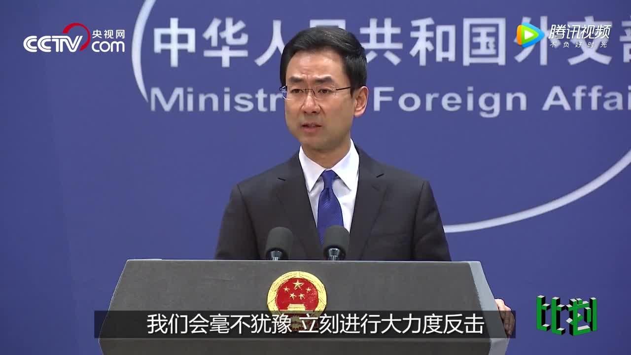 [视频]美国对华贸易动作频频 180秒看中国霸气回应