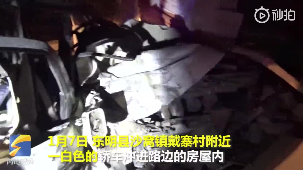 [视频]半夜正睡得香,一辆轿车冲进来把房子撞塌了
