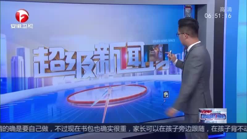 [视频]重庆:自己的车想烧就烧? 男子怒烧爱车被刑拘