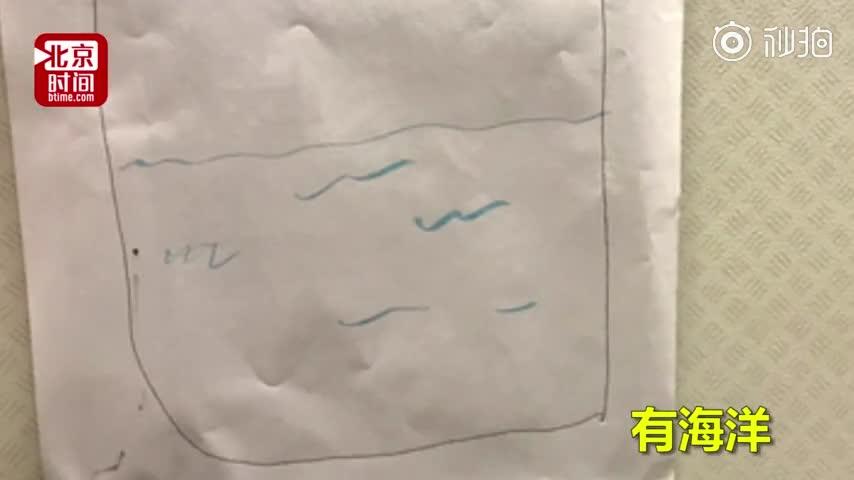 [视频]订了飞机靠窗座位却没有窗户?日本空乘送他个手绘的!