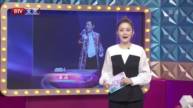 """[视频]张信哲""""未来式""""巡演很特别"""