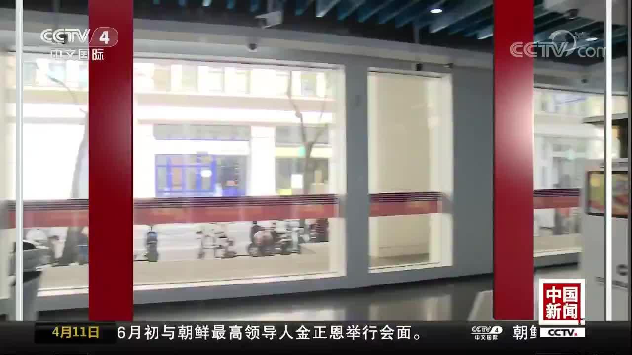 [视频]中国首家无人银行亮相上海