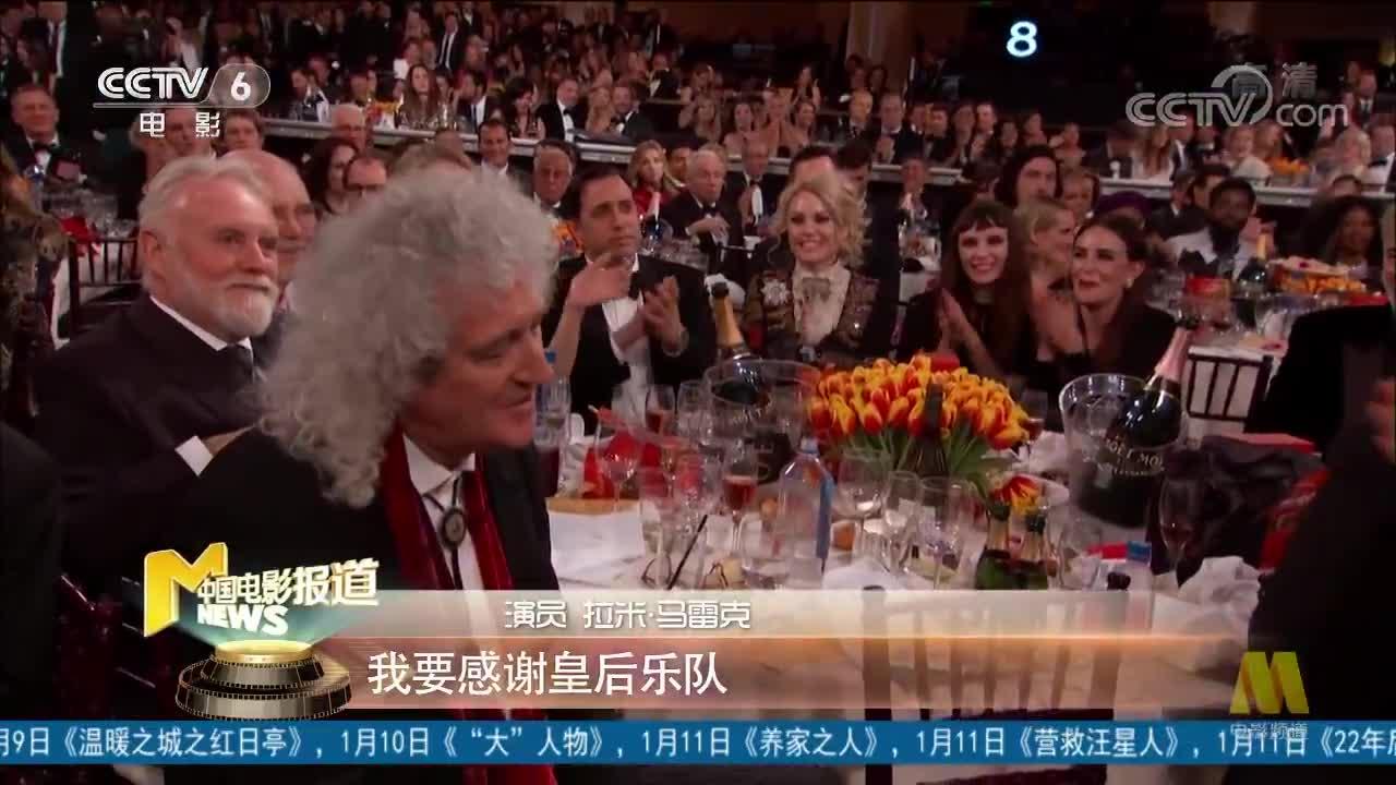 """[视频]第76届金球奖颁奖 2019年好莱坞开启""""颁奖季"""""""