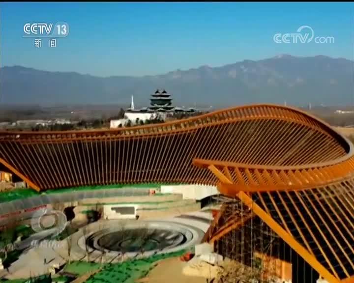 [视频]北京世园会的绿色之约