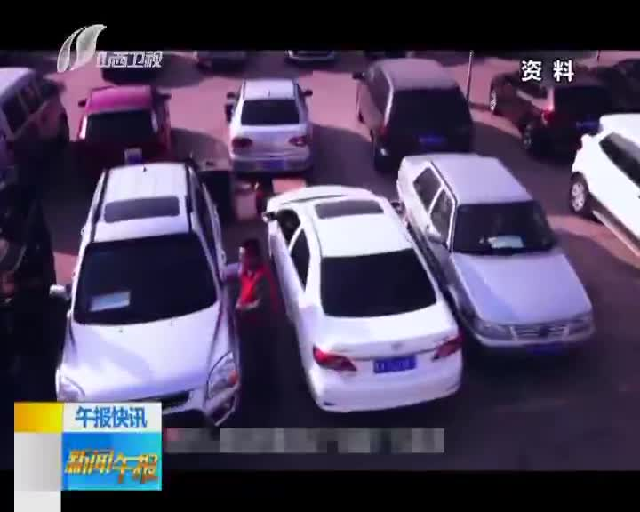 [视频]国家发改委:将全面取消二手车限迁政策
