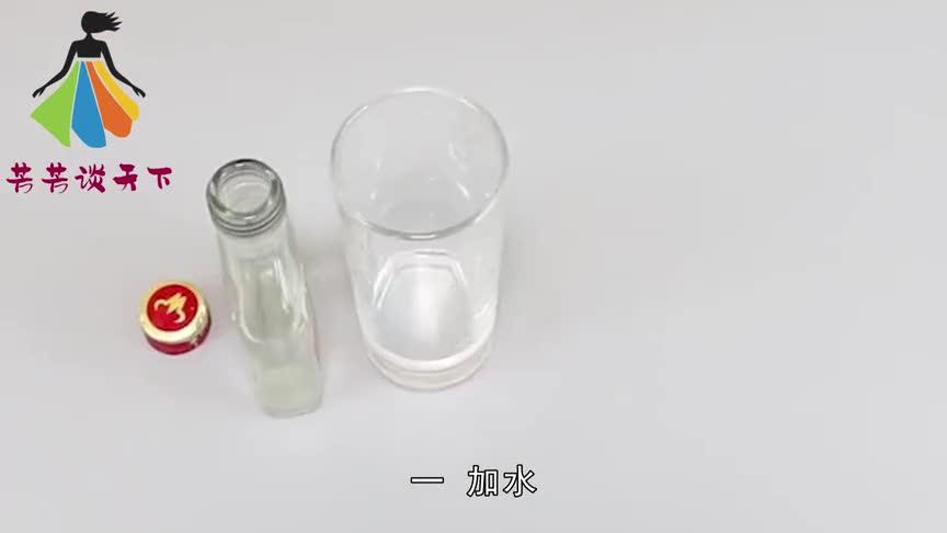 [视频]鉴别白酒是否勾兑的 只需要加入一滴食用油
