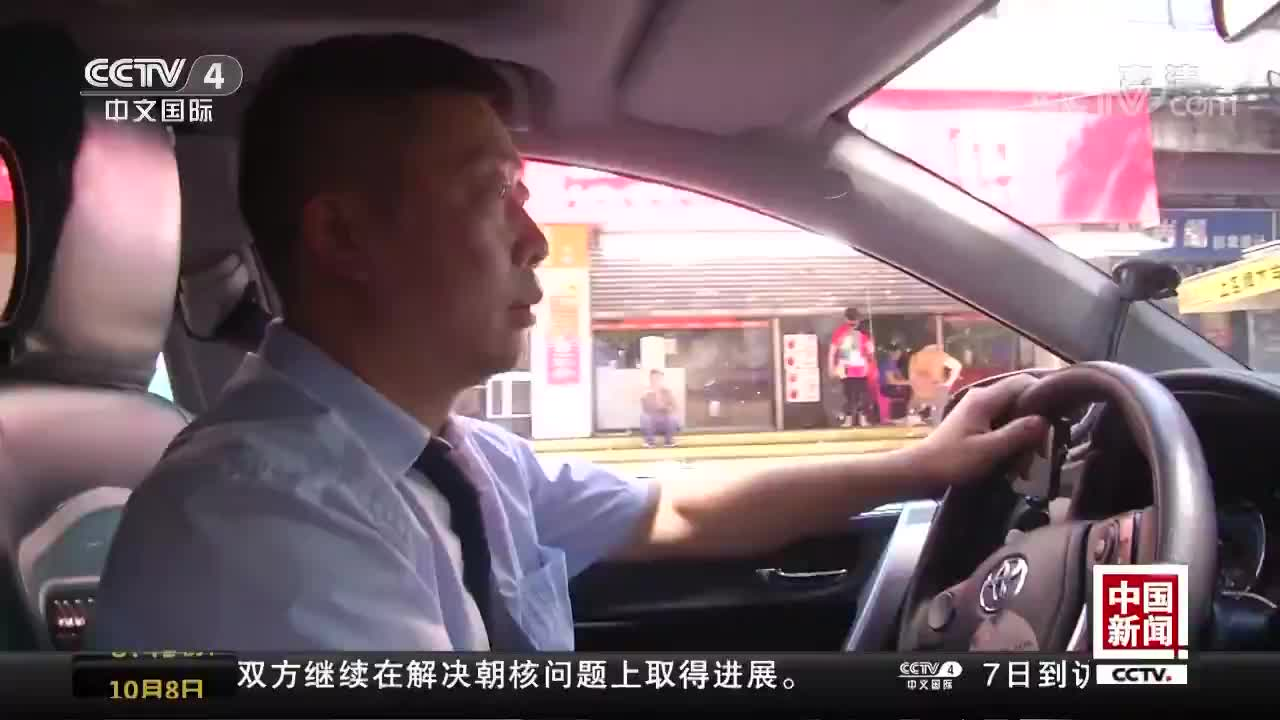 """[视频]多收三万打车费 的哥发布""""寻人启事"""""""