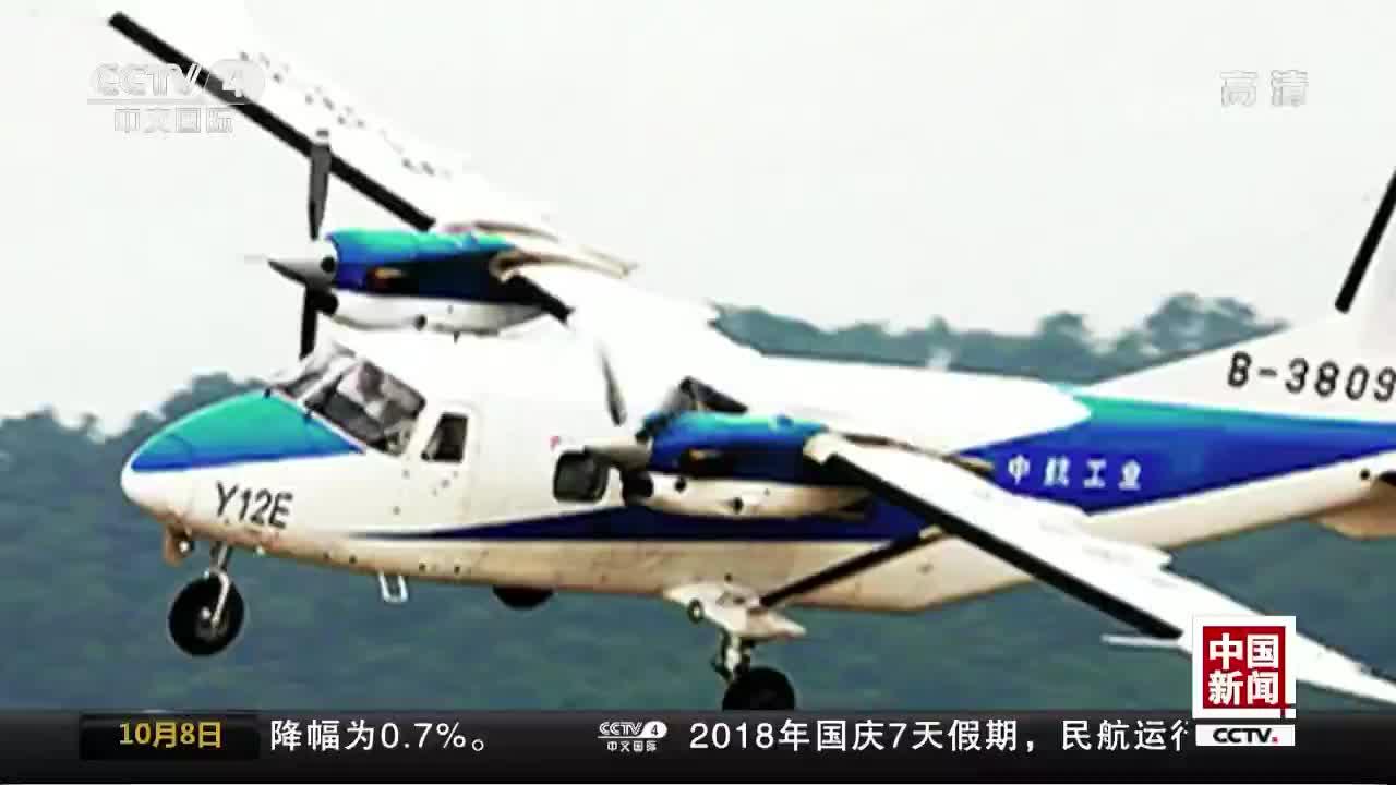"""[视频]中国产飞机""""征服""""世界最危险机场"""