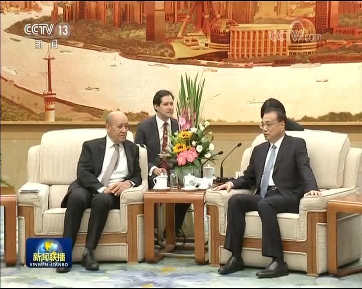 [视频]李克强会见法国外长