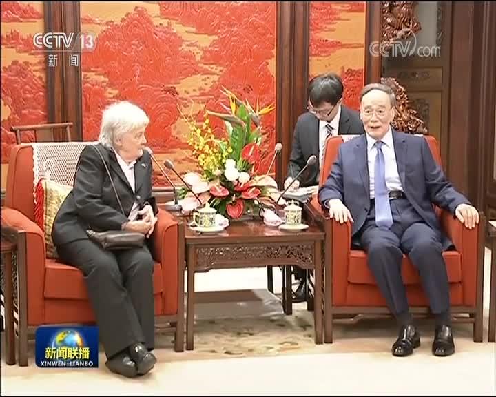 [视频]王岐山会见乌拉圭副总统