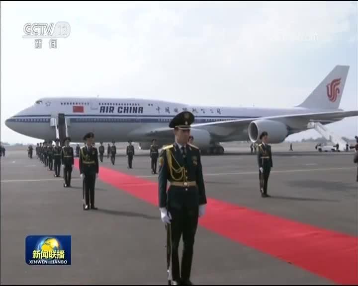 [视频]李克强抵达阿姆斯特丹对荷兰进行正式访问