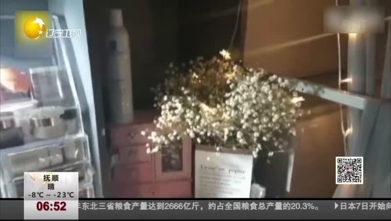 """[视频]""""仙女寝室""""网上爆红 三级消防官微接力""""灭火"""""""