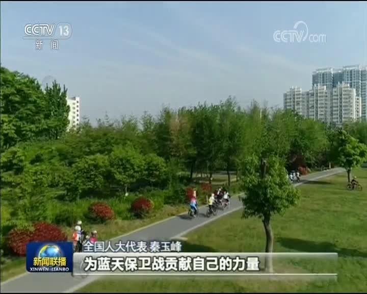 [视频]【我从基层来】绿色发展 推动生态建设迈上新台阶