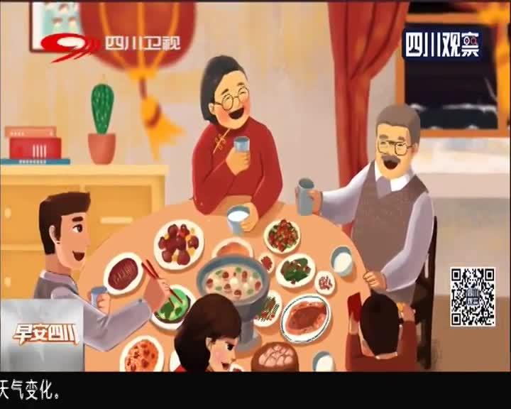 [视频]看观观原创动画 回味春节记忆