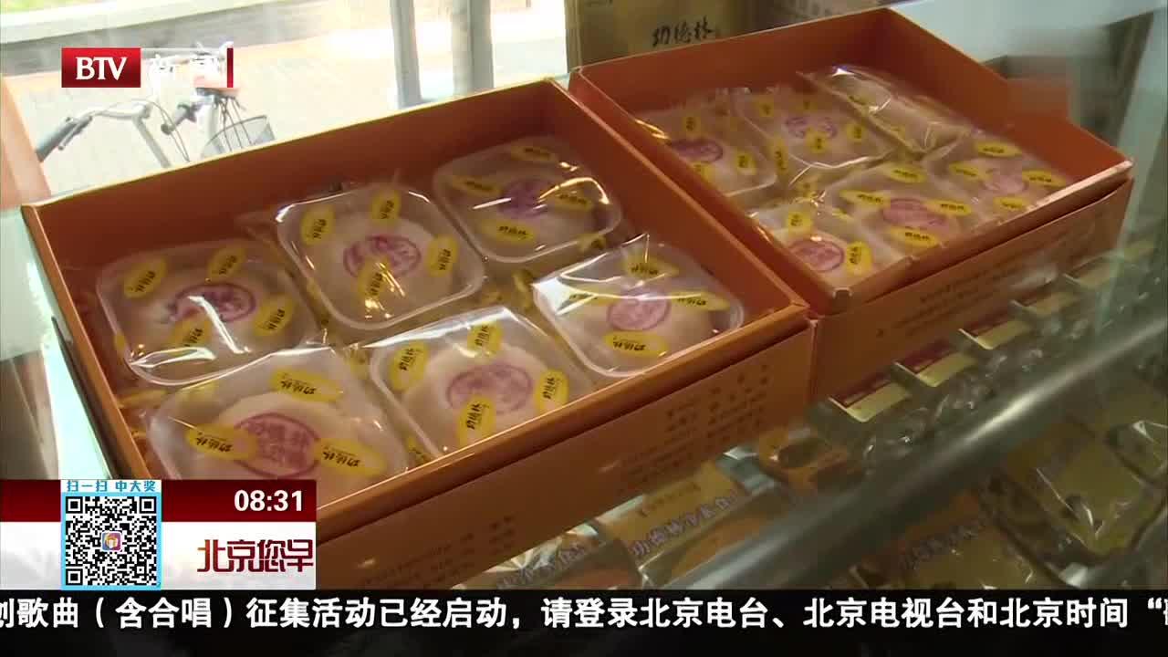 """[视频]中秋临近 创新口味月饼抢""""鲜""""上市"""