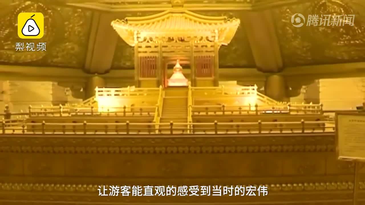 [视频]金碧辉煌!65吨纯铜打造仿唐地宫 每个角落都用铜装饰