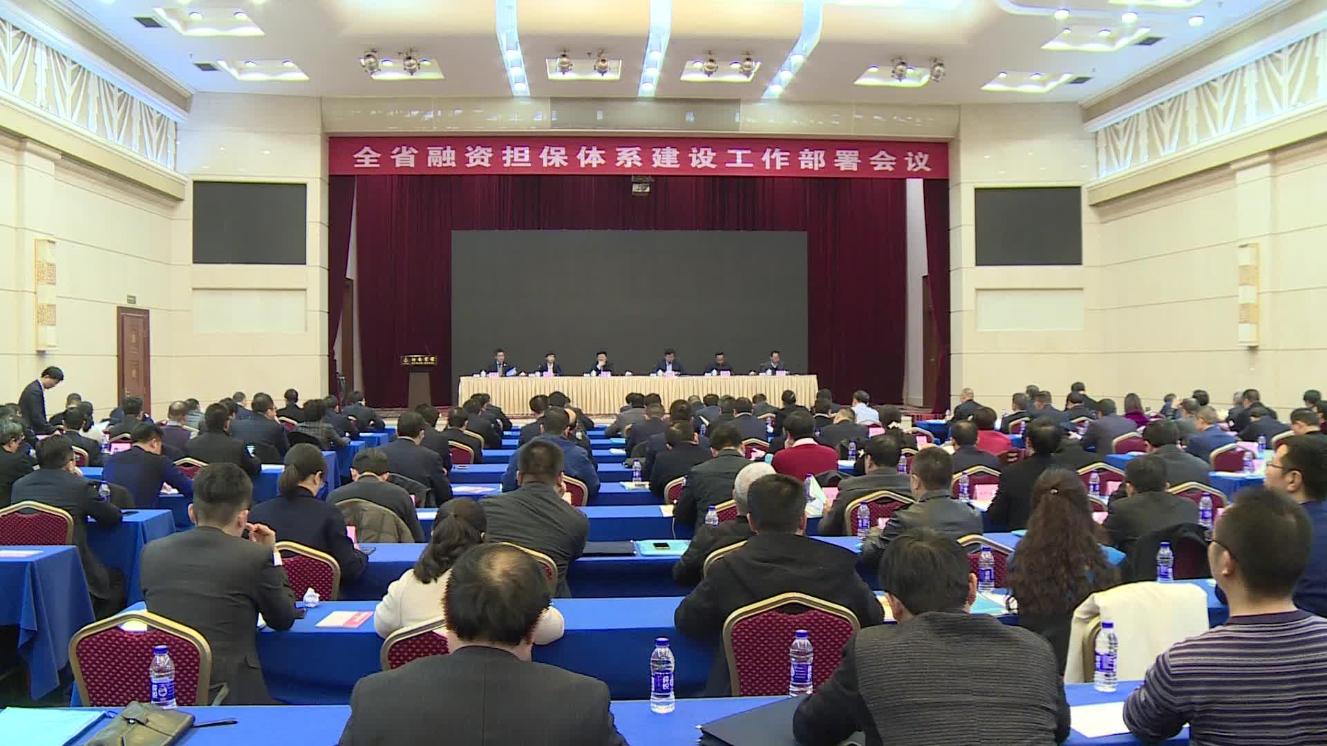 十三五末 湖南省融资担保行业在保余额将超1000亿元