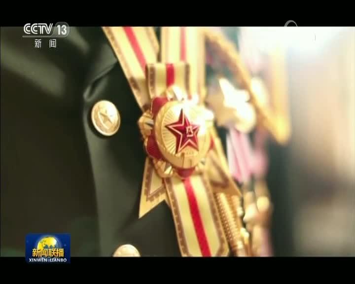 [视频]【勋章的故事】印春荣:为人民把所有生死置之度外