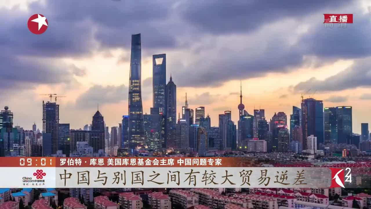 [视频]美国企业参展踊跃 期待深入中国市场