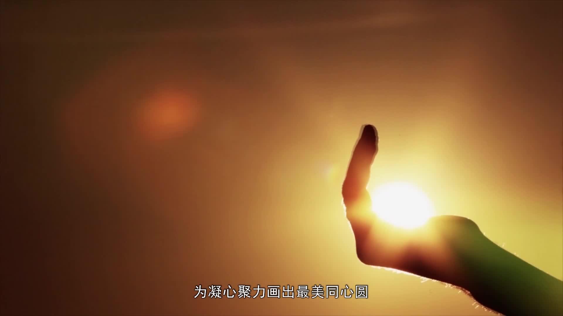 【全程回顾】湖南红网新媒体集团与杭州凡闻科技有限公司战略合作签约仪式