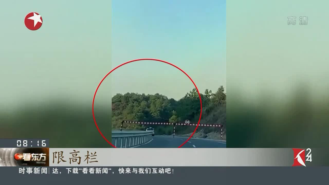 [视频]江西:男孩将身体伸出窗外 撞限高栏不幸身亡