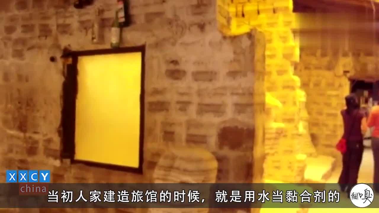 """[视频]世界最""""咸""""的旅馆 天空之镜把盐块垒成旅馆"""