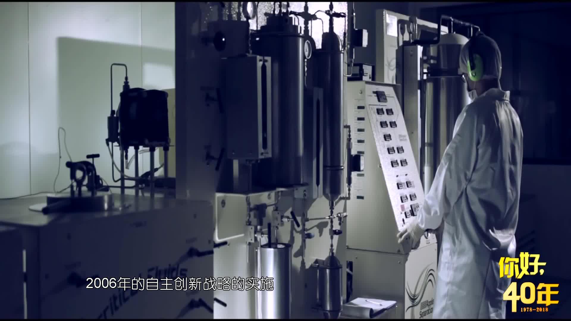 【你好,40年】⑤退休教授张清辉:我的中国梦,就在这一卷卷焊丝上