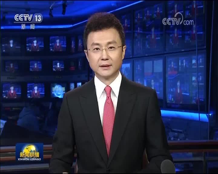 """[视频]【精准施策看""""六稳""""】积极财政政策效应不断显现"""
