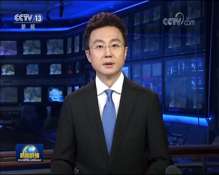 """[视频]湖南:专家""""抱团""""科技扶贫"""
