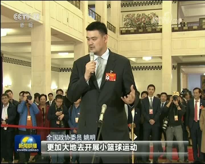 [视频]委员通道:讲述中国故事 共话发展蓝图
