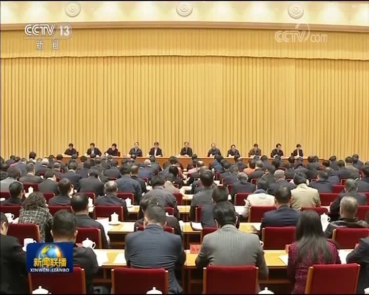 [视频]全国统战部长会议在京召开 汪洋出席并讲话