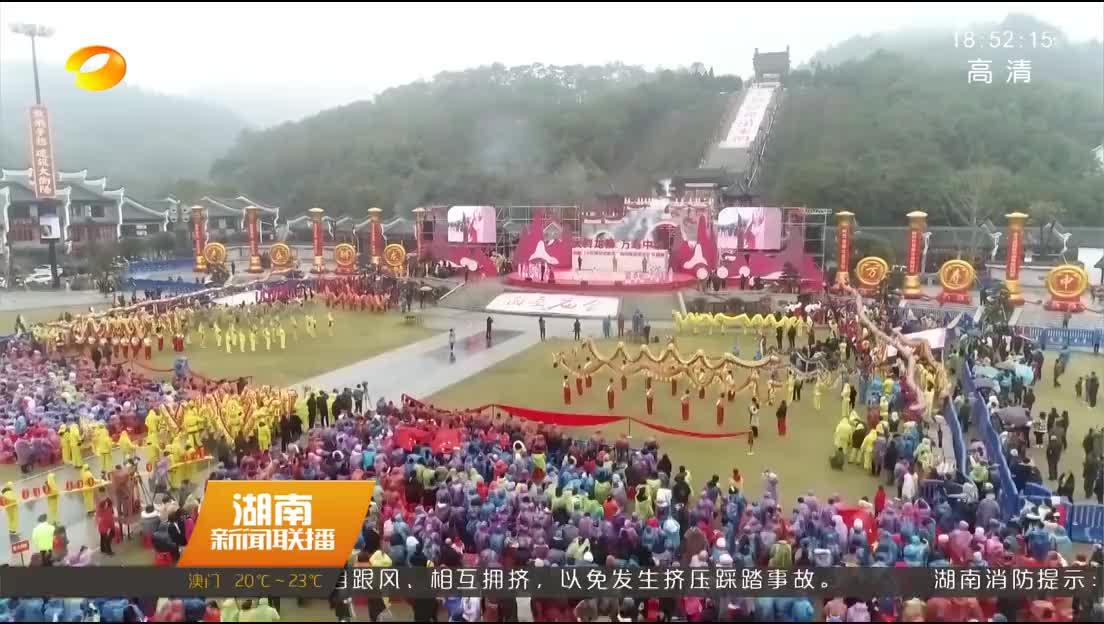 欢庆元宵·南岳庙会:龙狮争霸赛