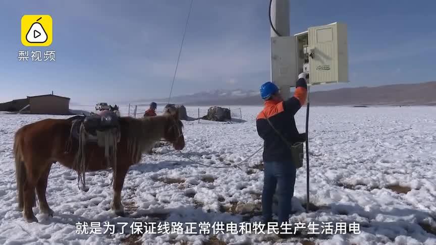 [视频]全能电工!雪域高原他们骑马巡检:牧民到哪里 就服务到哪里