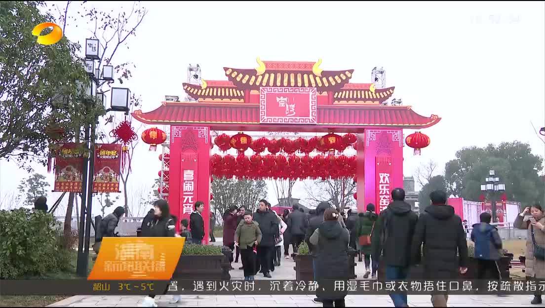 欢庆元宵·湘潭:100位新中国同龄人聚元宵 同贺新时代