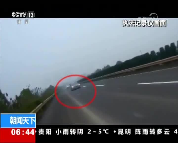 [视频]湖南湘潭 危险!三匹马高速路上逆行狂奔