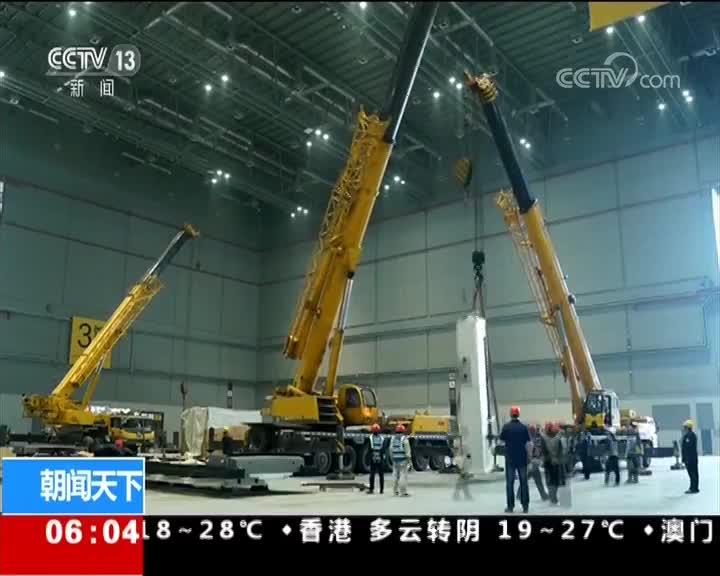 """[视频]首届中国国际进口博览会11月5日举行 """"中国速度""""搭建最大展品""""金牛座"""""""