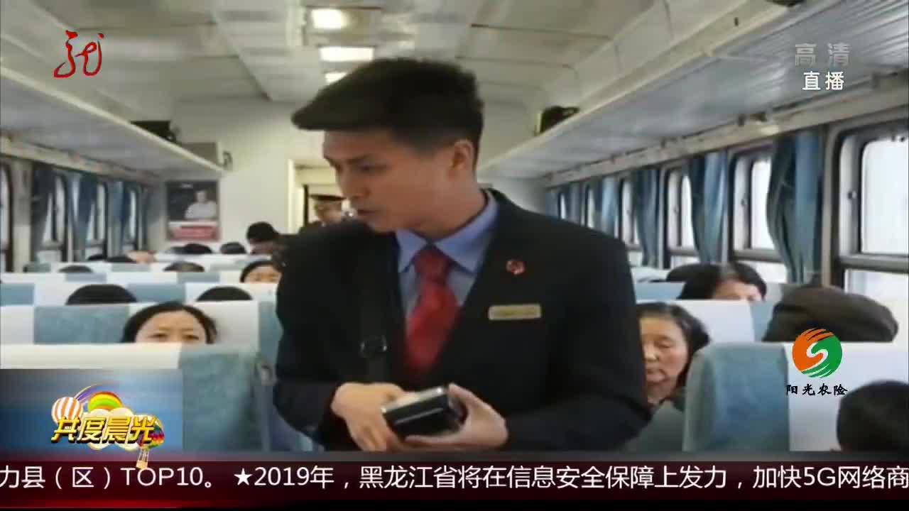 """[视频]司机鸣笛唤乘客 """"慢火车""""带来温暖"""