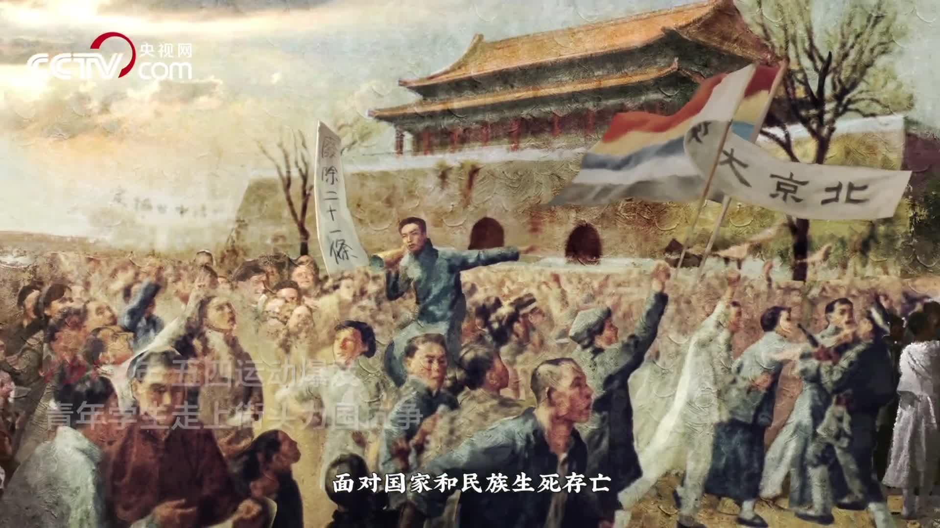 《重磅微视频:青春中国》
