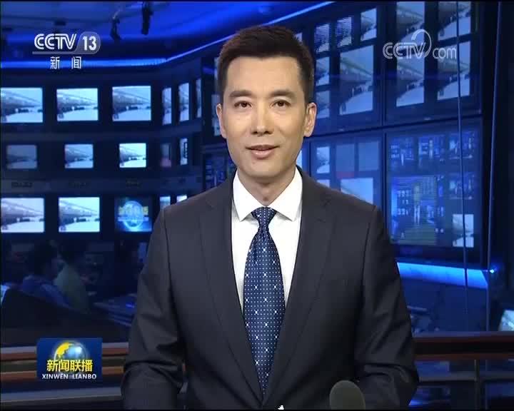 [视频]牢记嘱托 以新气象新担当新作为推进东北振兴
