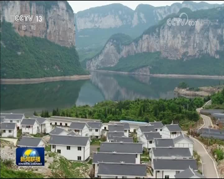 [视频]【领航新时代】贵州:生态美 百姓富 乘势而上谱新篇