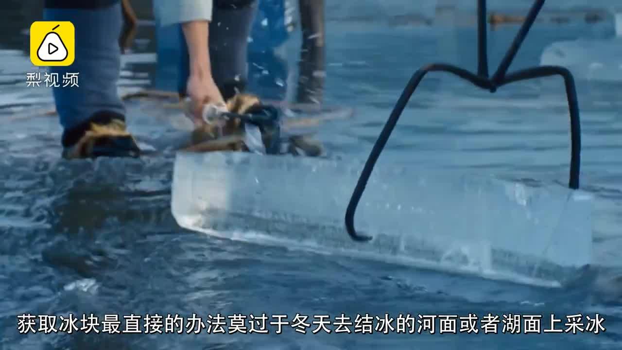 [视频]夏日炎热 古代冰块冷饮从何而来?
