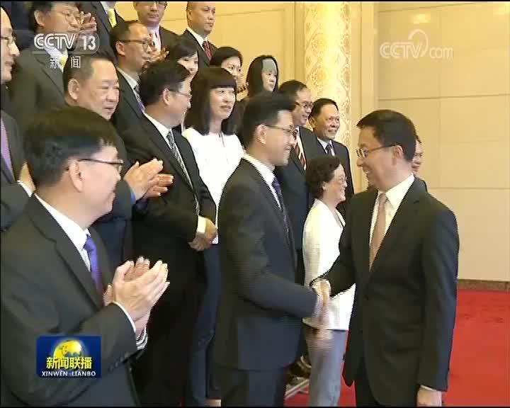 [视频]韩正会见香港工会联合会访问团