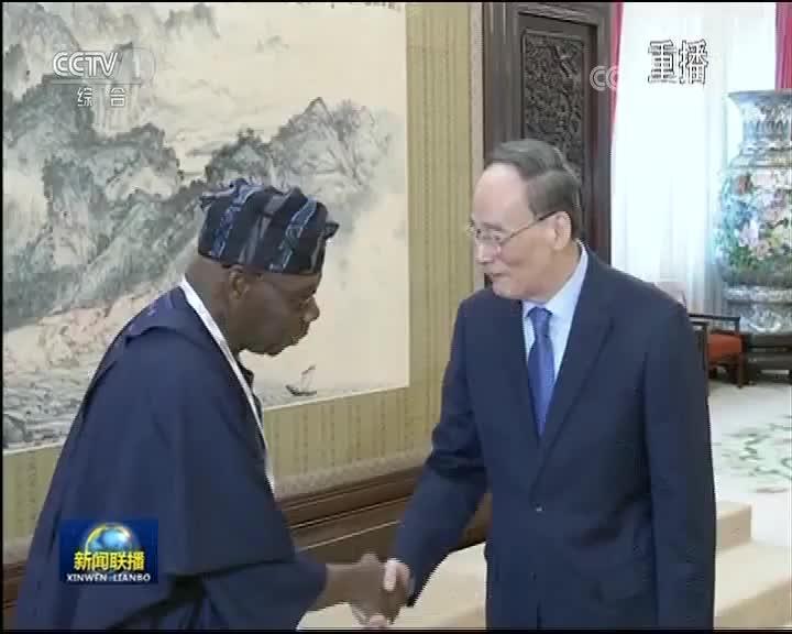 [视频]王岐山会见国际行动理事会成员