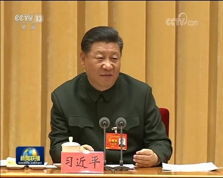 习近平在中央军委军事工作会议上强调 在新的起点上做好军事斗争准备工作 坚决完成党和人民赋予的使命