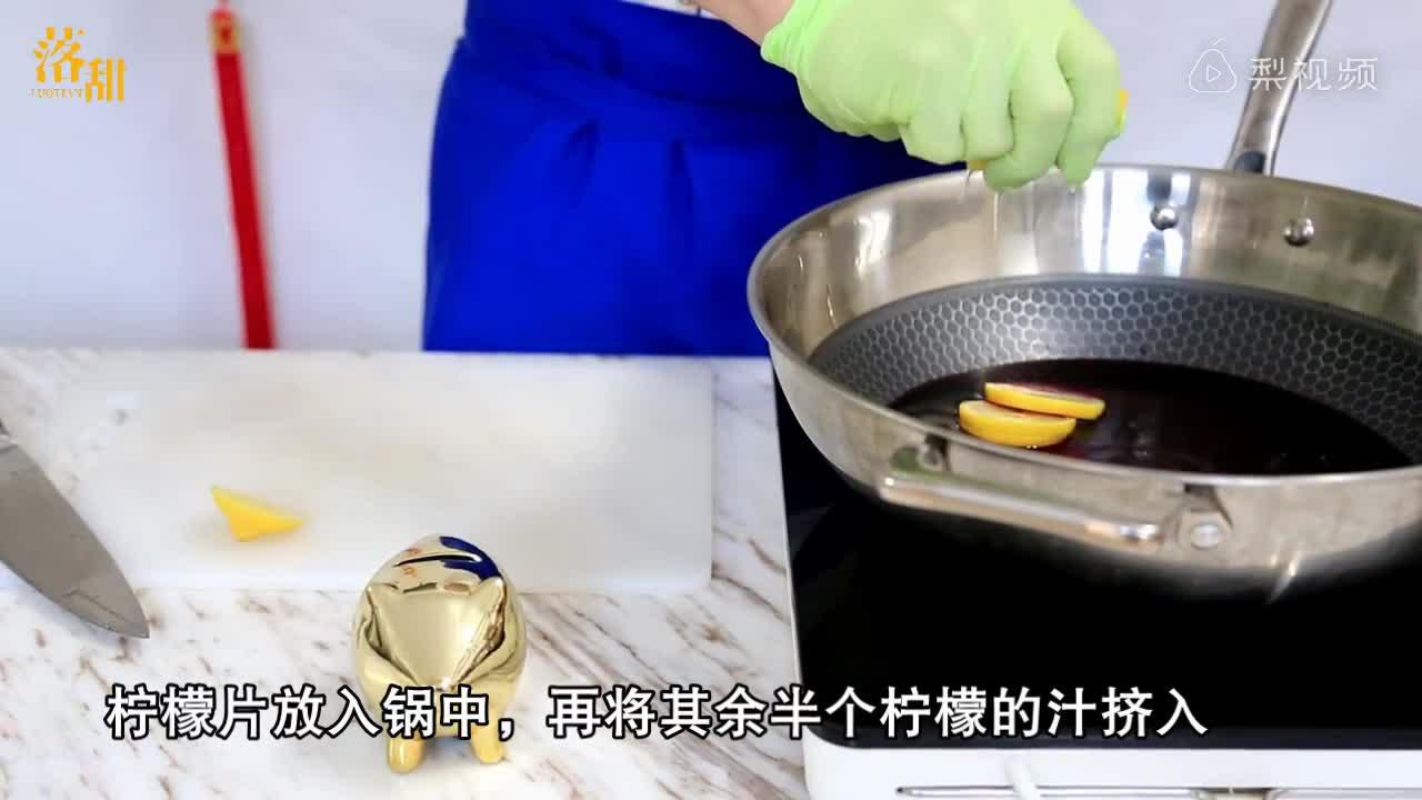 [视频]红酒煨茄子:大年三十吃茄子
